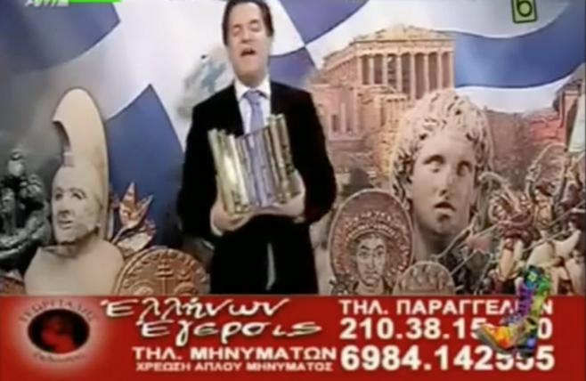 Adonis Georgiadis: vendeur de livres nationalistes à la télévision, passé par l'extrême, le député de droite est aujourd'hui une arme de communication redoutable au service de l'opposition et un personnage incontournable dans son camp.